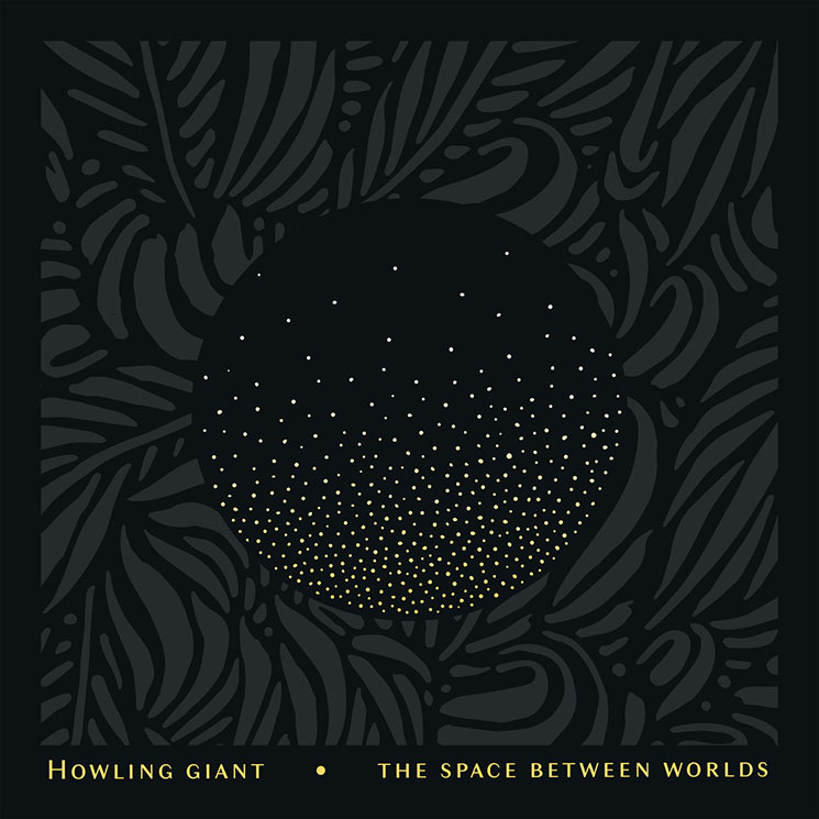 Howling Giant The Space Between Worlds