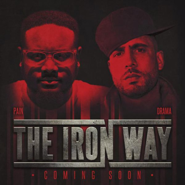 T-Pain 'The Iron Way' (mixtape)