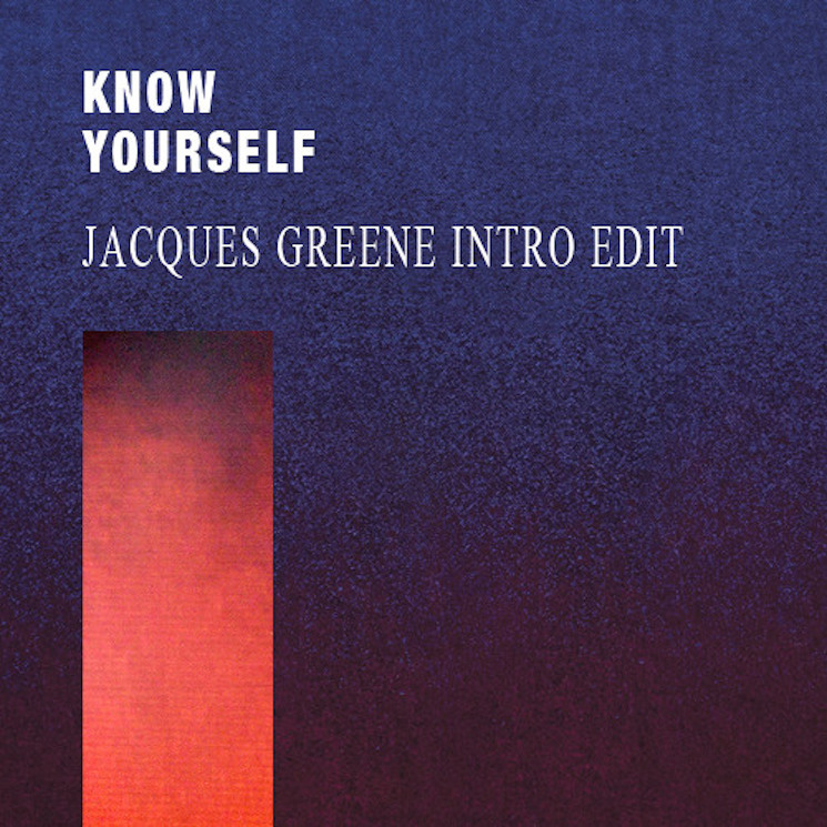 Drake 'Know Yourself' (Jacques Greene intro edit)