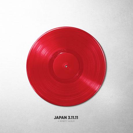 Polyvinyl Taps Of Montreal, Deerhoof, Xiu Xiu for Japan Benefit Comp