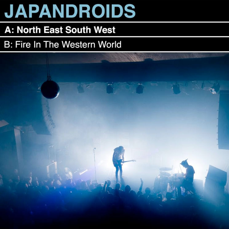 "Japandroids ""Fire in the Western World"" (Dead Moon cover)"