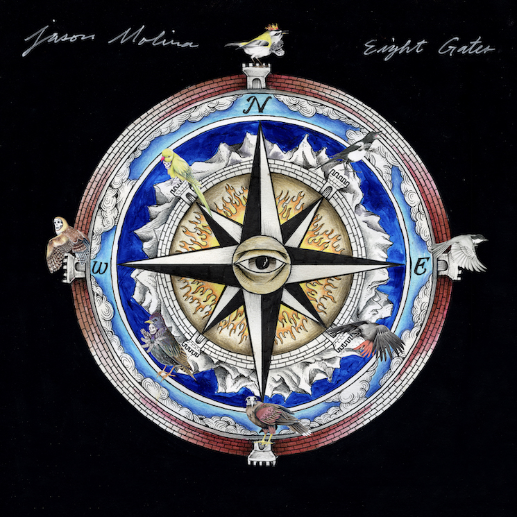 Jason Molina's Posthumous 'Eight Gates' Sounds Incomplete, but It's a Treat for Dedicated Fans