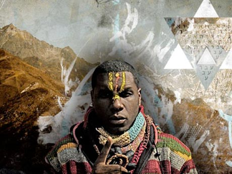 Jay Electronica Reveals Tracklisting for 'Act II: Patent of Nobility'