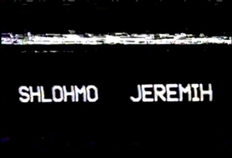 Jeremih and Shlohmo Announce New Collaborative EP