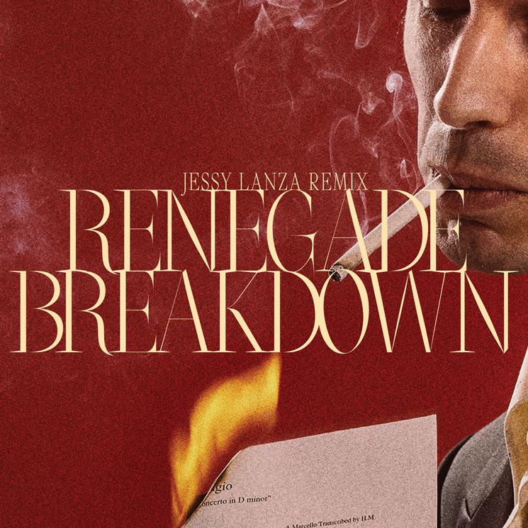 Hear Jessy Lanza Remix Marie Davidson's 'Renegade Breakdown'