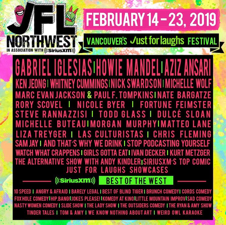 Vancouver's JFL NorthWest Reveals Initial Lineup with Gabriel Iglesias, Howie Mandel, Aziz Ansari