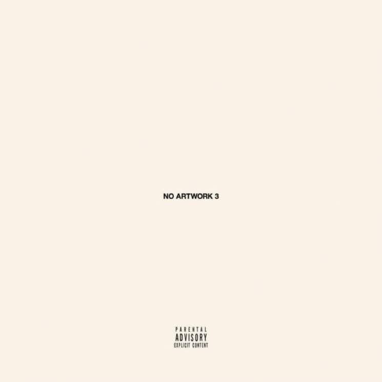 Kanye West 'Champions'