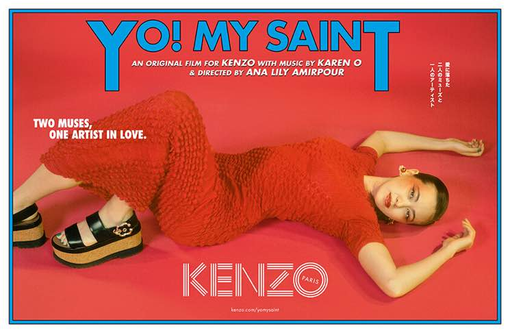 ​Yeah Yeah Yeahs' Karen O and Michael Kiwanuka Team Up on 'YO! MY SAINT'