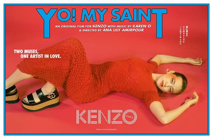 Yeah Yeah Yeahs' Karen O and Michael Kiwanuka Team Up on 'YO! MY SAINT'