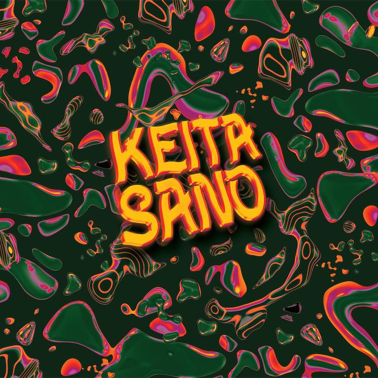 Keita Sano Announces Album for 1080p Collection