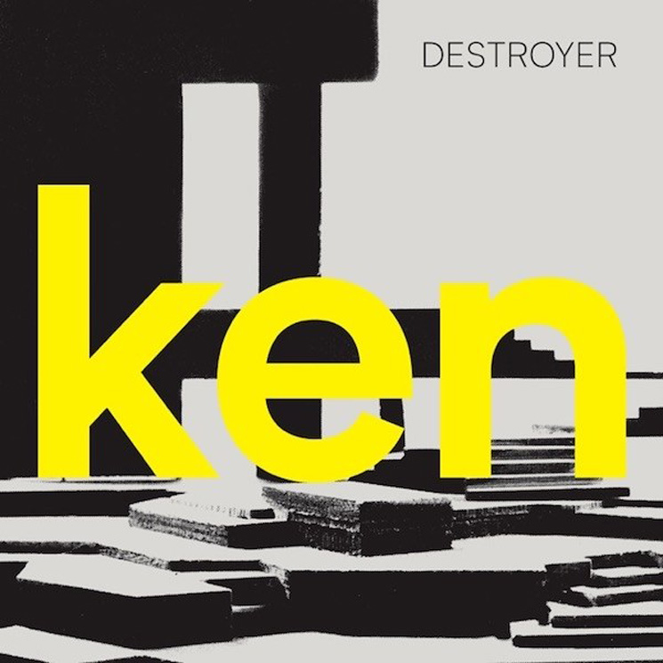 "Destroyer ""Cover from the Sun"""