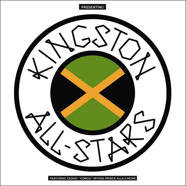 Kingston All-Stars  Presenting Kingston All-Stars