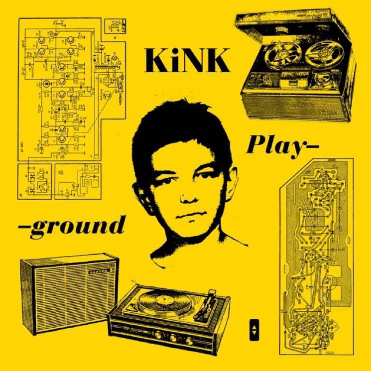 KiNK Playground