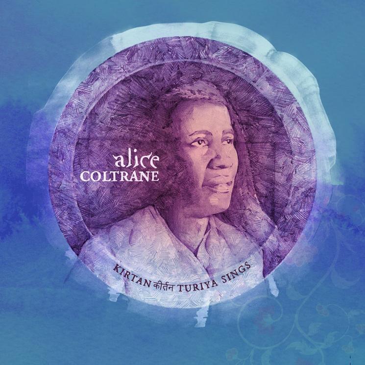 Alice Coltrane's 'Turiya Sings' Gets Official Reissue