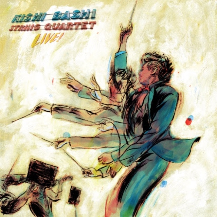 Kishi Bashi Announces 'String Quartet Live!' Album