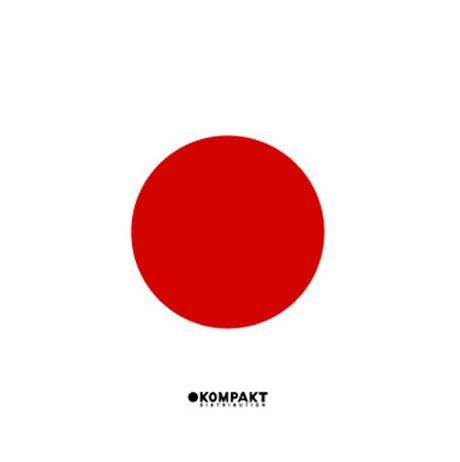 Kompakt Packages Benefit Compilation for Japan