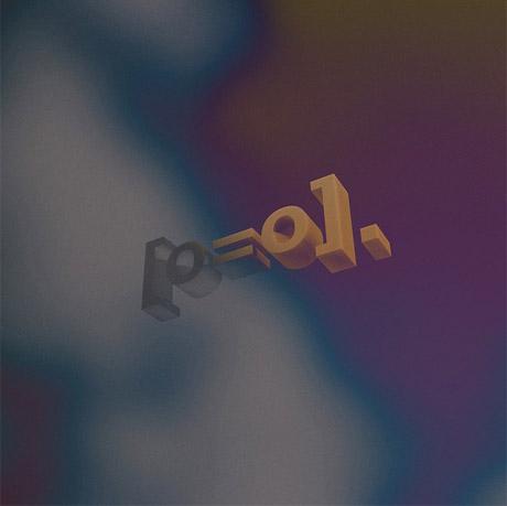 Kwes Reveals Debut LP 'ilp'