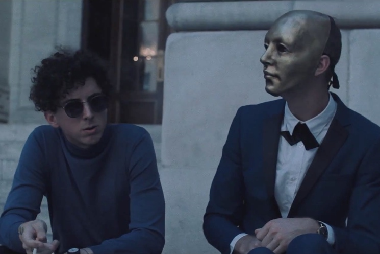 Youth Lagoon 'Highway Patrol Stun Gun' (video)