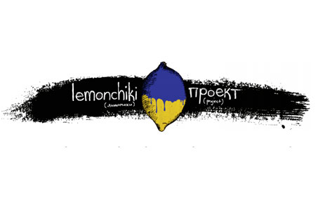 Lemon Bucket Orkestra Enter Ukrainian Crisis with Lemonchiki Project