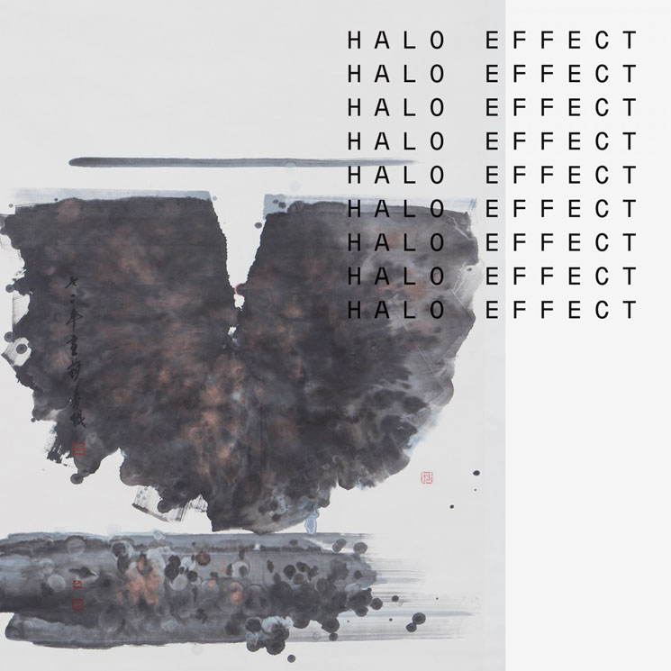 "Leo Abrahams ""Halo Effect"" (Crewdson remix)"
