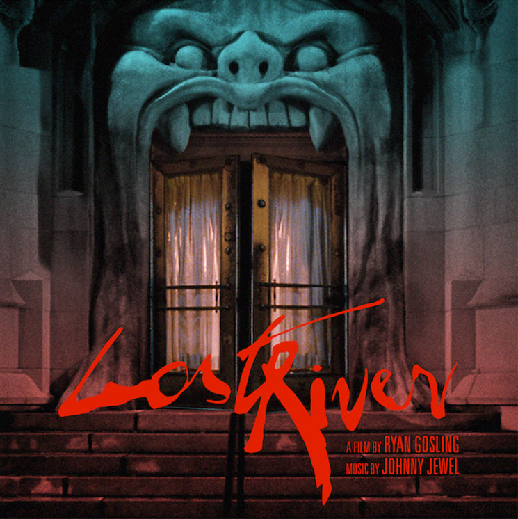 Johnny Jewel 'Lost River' OST (album stream)