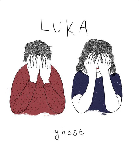 Broken Bricks' Luke Kuplowsky Announces Solo Album as LUKA