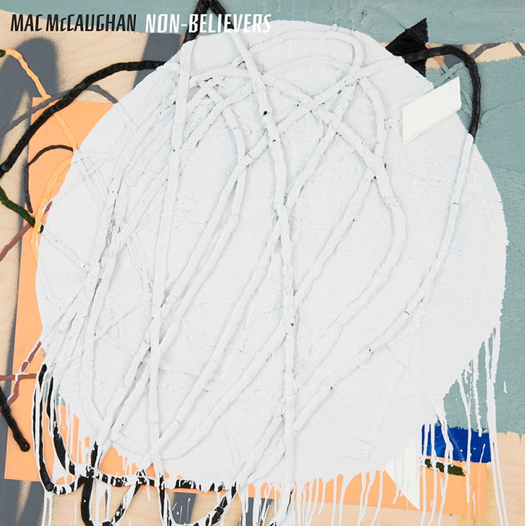 Superchunk's Mac McCaughan Announces Solo Album