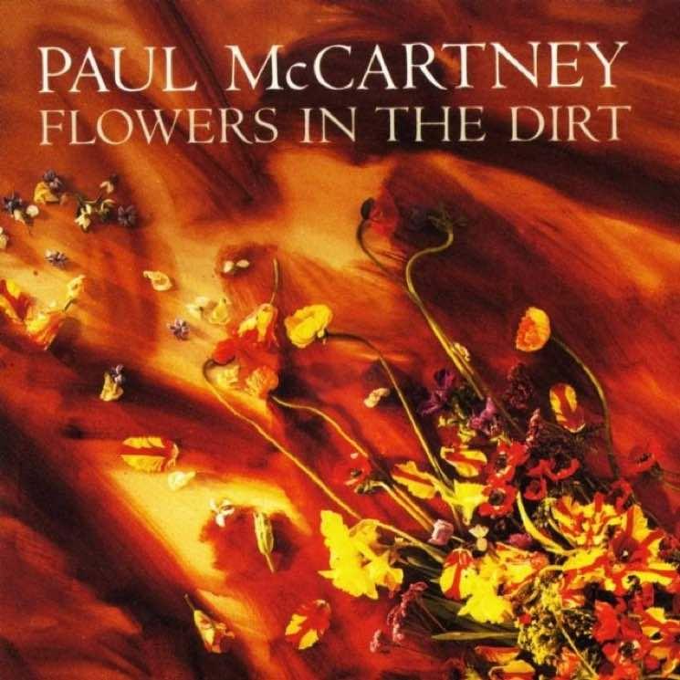"Hear Paul McCartney and Elvis Costello's Original ""Twenty Fine Fingers"" Demo"