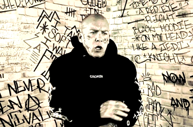 "Madchild Shares Video for ""Soiled in Regret"""