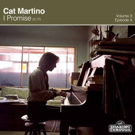 "Cat Martino ""I Promise"" (ft. Sufjan Stevens and Chris Powell)"