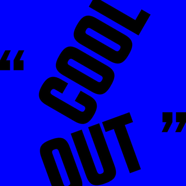 "Matthew E. White ""Cool Out"" (ft. Natalie Prass)"
