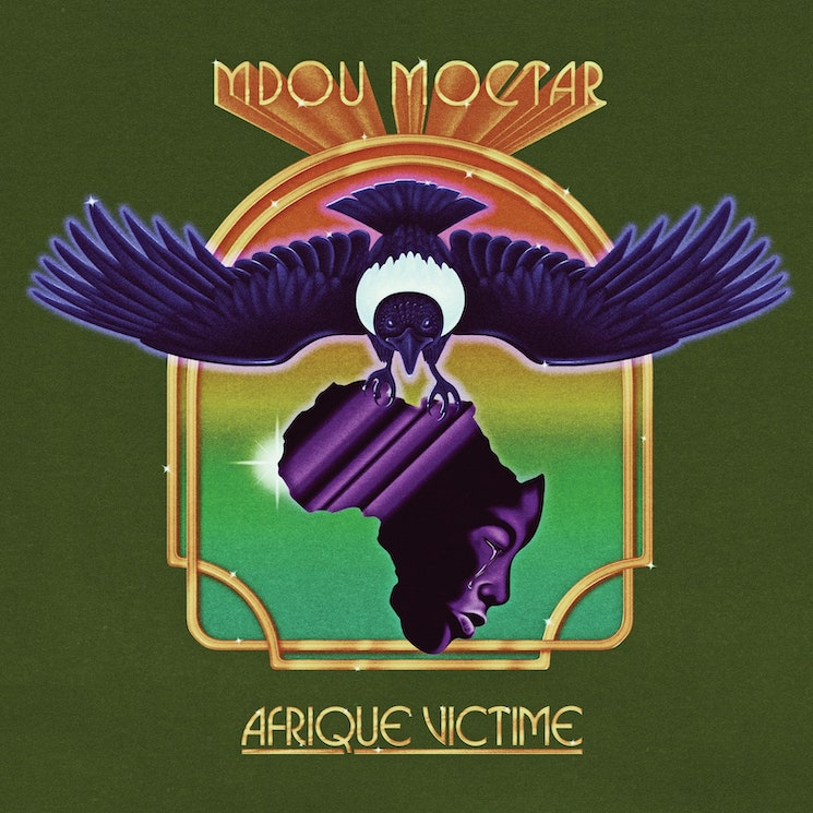 Mdou Moctar Announces Matador Debut 'Afrique Victime'