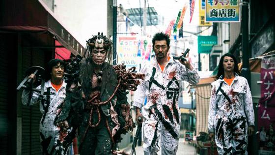 FANTASIA 2017: Kodoku Meatball Machine Directed by Yoshihiro Nishimura