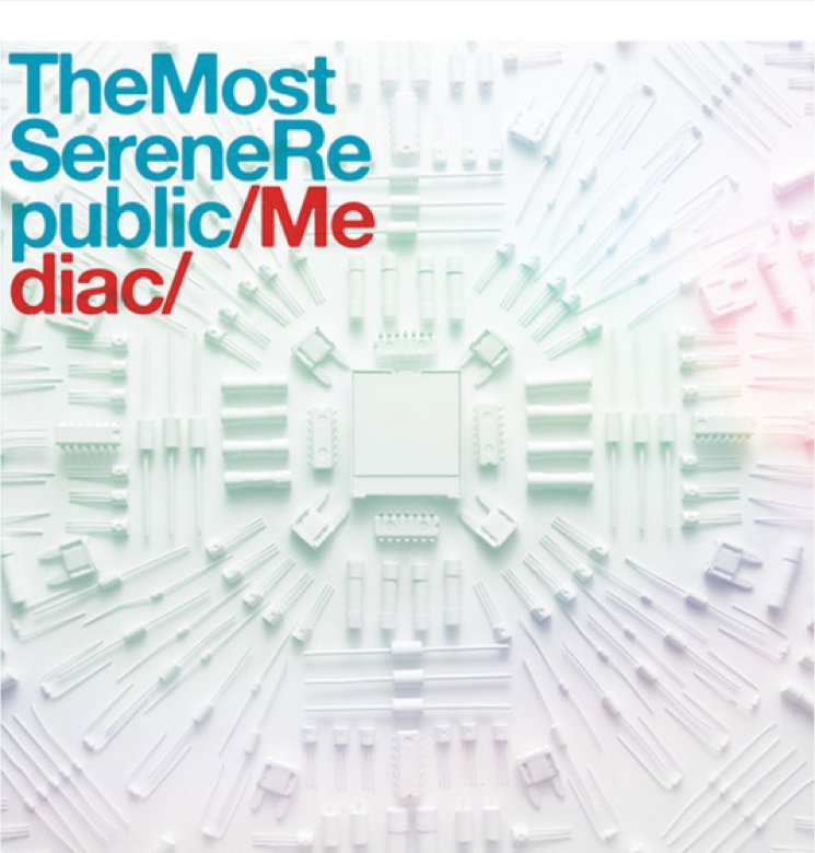 "The Most Serene Republic ""Love Loves to Love Love"""