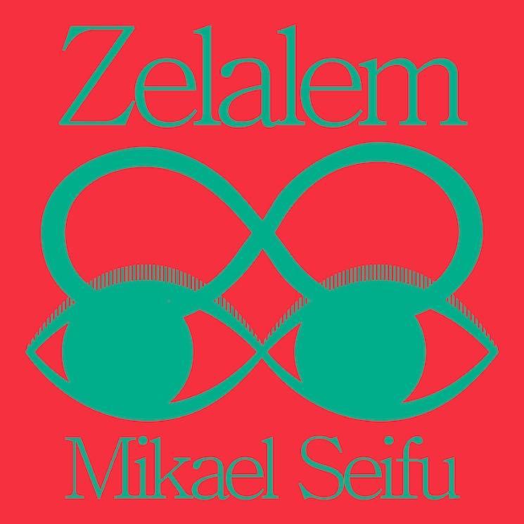 Mikael Seifu Zelalem