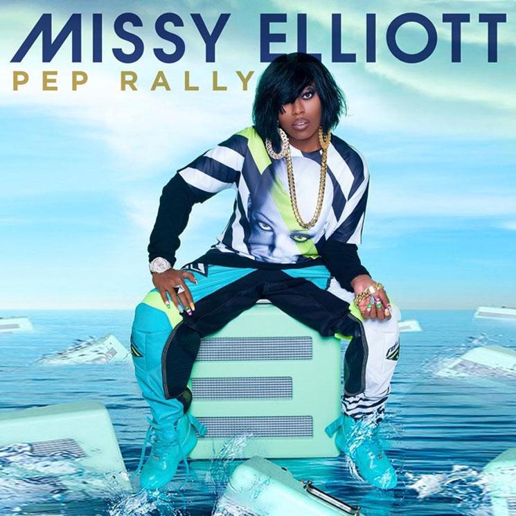 """Missy Elliott """"Pep Rally"""""""