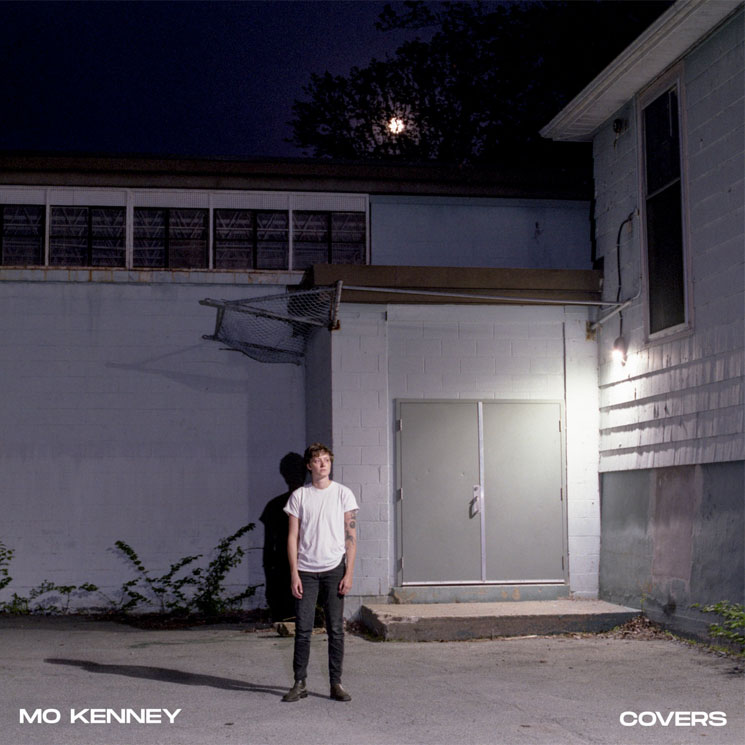 Hear Mo Kenney Cover Daniel Romano's 'Hard on You'