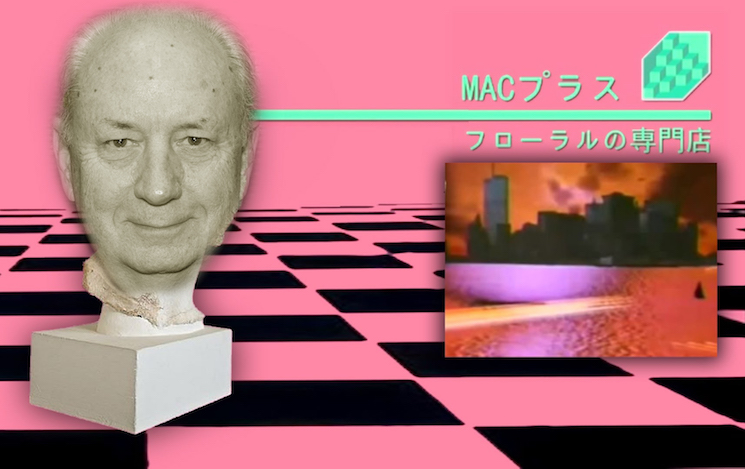 The Monkees' Michael Nesmith Is Obsessed with Vaporwave