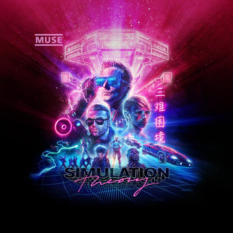 Muse Unveil 'Simulation Theory' Album, Share New Song