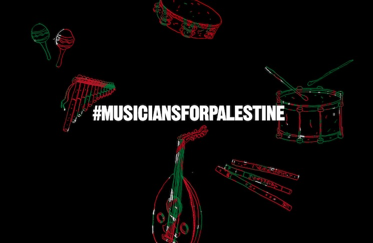Rage Against the Machine, GY!BE, Roger Waters Sign Open Letter in Support of Palestine