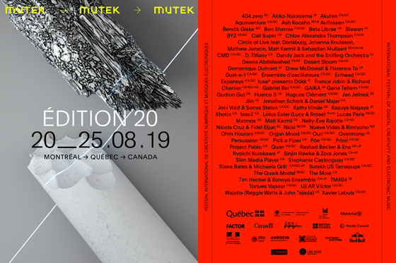 MUTEK Montreal Expands 2019 Lineup with Tim Hecker, Matmos
