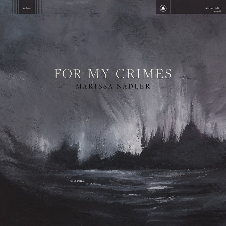 Marissa Nadler Returns with 'For My Crimes' LP