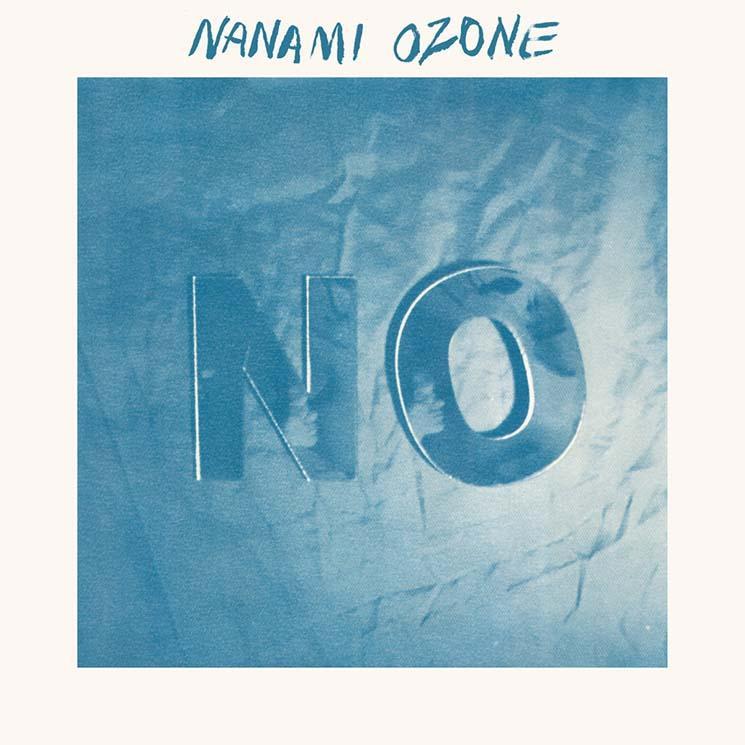 Nanami Ozone NO
