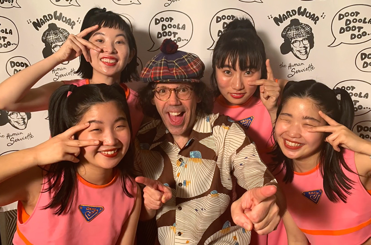 Watch Nardwuar Interview CHAI