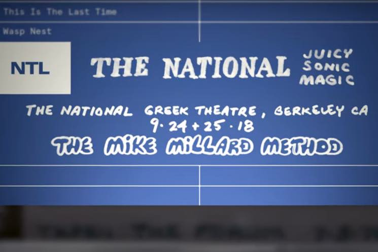 ​The National Release 'Juicy Sonic Magic' Mini-Documentary