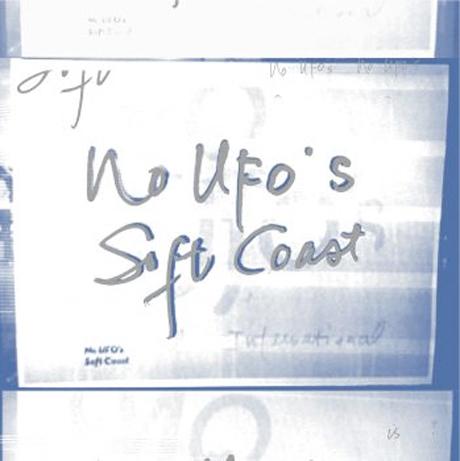 Vancouver's No UFO's Preps Vinyl Reissue for Spectrum Spools