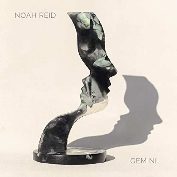 Noah Reid's 'Gemini' Is Warm and Familiar — and Not Just Because You Know Him from 'Schitt's Creek'