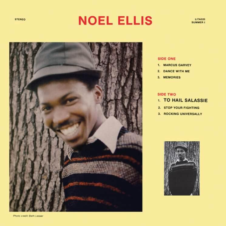 Noel Ellis Noel Ellis (Reissue)