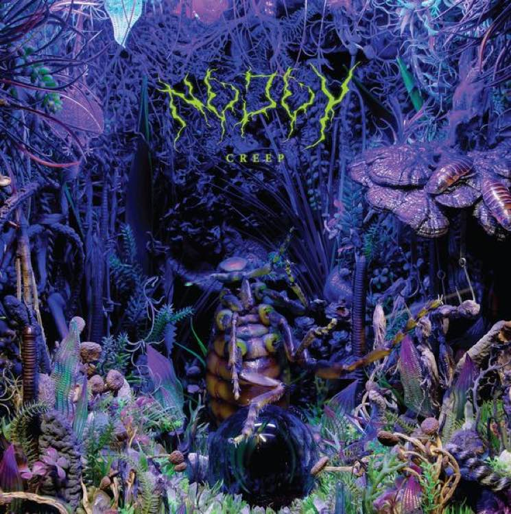 No Joy Creep EP