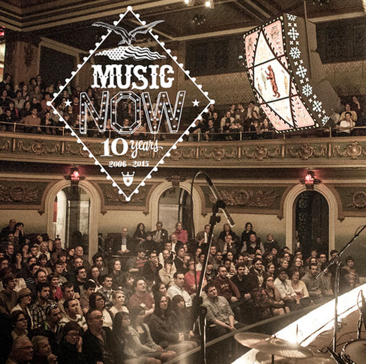 MusicNOW Announces Live Comp with Sufjan Stevens, Owen Pallett, Justin Vernon
